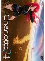 Charlotte 4