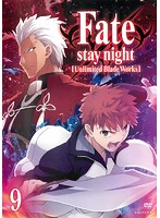 Fate/stay night[Unlimited Blade Works] 9