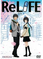 ReLIFE 9