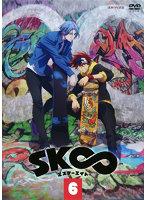 SK∞ エスケーエイト 6