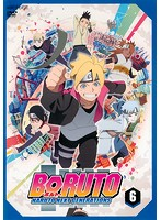 BORUTO-ボルト-NARUTO NEXT GENERATIONS 6