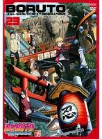 BORUTO-ボルト-NARUTO NEXT GENERATIONS 23