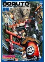 BORUTO-ボルト-NARUTO NEXT GENERATIONS 24
