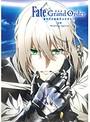 劇場版 Fate/Grand Order-神聖円卓領域キャメロット- 前編 Wandering; Agateram