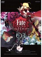 Fate/EXTRA Last Encore 3