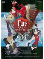 Fate/EXTRA Last Encore 4