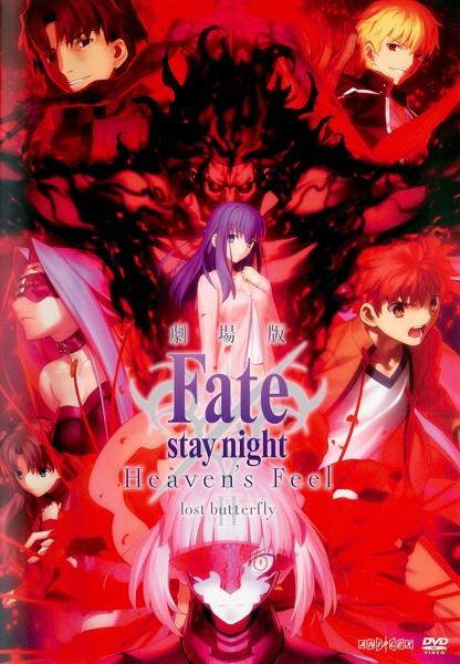 劇場版 Fate/stay night[Heaven's Feel]II.lost butterfly