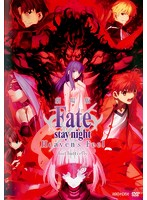 劇場版 Fate/stay night[Heaven's Feel]II.lost butterfly