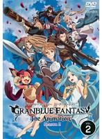 GRANBLUE FANTASY The Animation Season 2 2