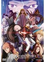 Fate/Grand Order-絶対魔獣戦線バビロニア- 1