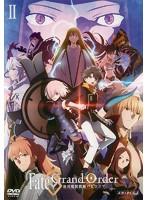 Fate/Grand Order-絶対魔獣戦線バビロニア- 2