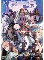 Fate/Grand Order-絶対魔獣戦線バビロニア- 4