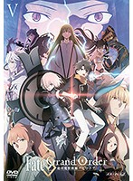 Fate/Grand Order-絶対魔獣戦線バビロニア- 5