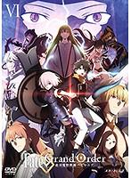 Fate/Grand Order-絶対魔獣戦線バビロニア- 6