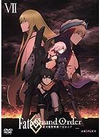Fate/Grand Order-絶対魔獣戦線バビロニア- 7