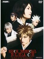 ROCK MUSICAL BLEACH The Dark of The Bleeding Moon
