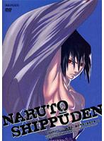 NARUTO-ナルト- 疾風伝 師の予言と復讐の章 7