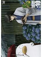 銀魂 SEASON3 10