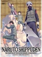 NARUTO-ナルト- 疾風伝 忍刀七人衆の章 2
