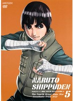 NARUTO-ナルト- 疾風伝 忍界大戦・彼方からの攻撃者 5