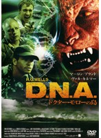 D.N.A. ドクター・モローの島