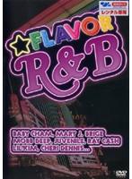 SCREW DA CUTZ Vol.8 FLAVOR R&B