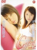 C-Girls Vol.2 木村美耶子・千代田美穂