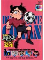 名探偵コナン PART24 Vol.1