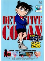 名探偵コナン PART26 Vol.1