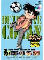 名探偵コナン PART26 Vol.3