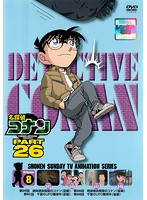 名探偵コナン PART26 Vol.8