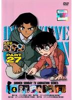 名探偵コナン PART27 vol.4