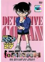 名探偵コナン PART27 vol.5