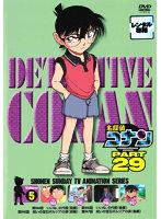 名探偵コナン PART29 vol.5