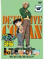 名探偵コナン PART29 vol.7