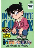 名探偵コナン PART29 vol.8