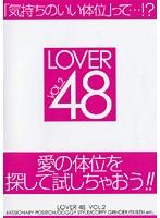 LOVER48 vol.2