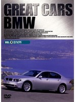 GREAT CARS BMW