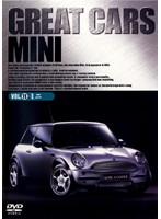 GREAT CARS ミニ