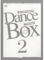 Dance Box 2