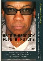 ハービー・ハンコック/フューチャー 2 フューチャー・ライヴ