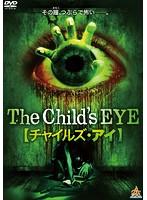 The Child's EYE チャイルズ・アイ