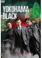 YOKOHAMA BLACK 1