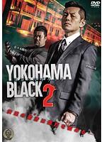 YOKOHAMA BLACK 2