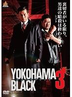 YOKOHAMA BLACK 3