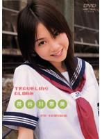 TRAVELING ALONE/長谷川恵美