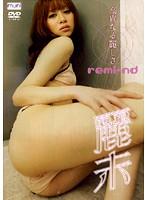 麗未 remi-nd