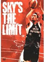 Sky's the limit ~GYMRATSが教えるアメリカン・バスケ~
