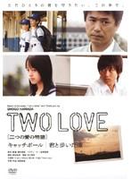 TWO LOVE ~二つの愛の物語~