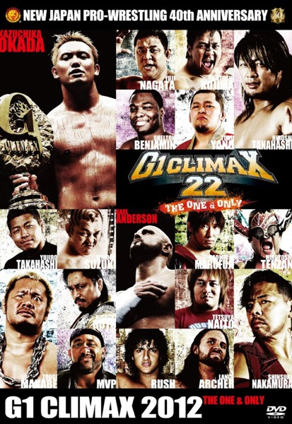 G1 CLIMAX 2012〜THE ONE&ONLY〜
